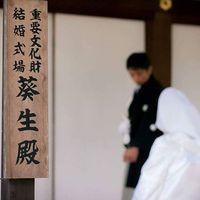 下鴨神社の結婚式は|おこしやすウェディング