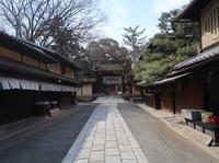 今宮神社で結婚式の打合せ