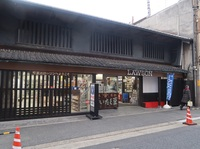 奈良へ・・・
