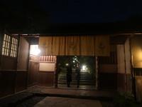 晩秋の京都、祇園から夜の高台寺へ・・・
