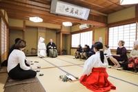 京都で結婚式をお考えの方へ