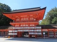 下鴨神社で来春に結婚式をお考えの皆様へ|お客様へのご提案(1095)
