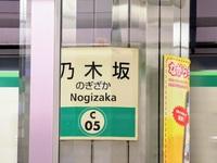 「坂道シリーズ」ならぬ「読本シリーズ」